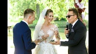 Выездная церемония бракосочетания Анастасии и Алексея 16 августа