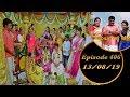 Kalyana Veedu   Tamil Serial   Episode 406   13/08/19   Sun Tv   Thiru Tv