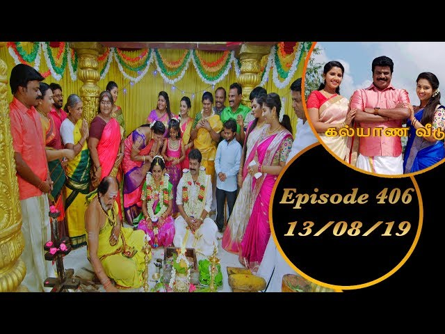 Kalyana Veedu | Tamil Serial | Episode 406 | 13/08/19 | Sun Tv | Thiru Tv