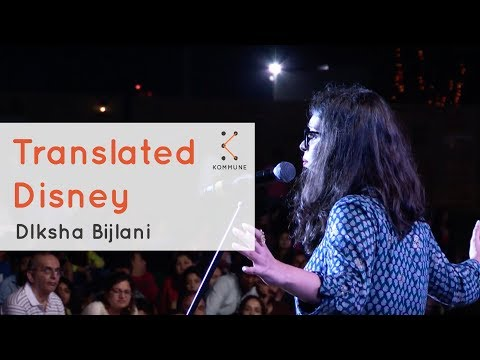 Download Youtube: Spoken Fest 2017: Translated Disney - Diksha Bijlani   Poetry
