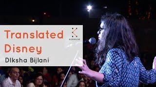 Spoken Fest 2017: Translated Disney - Diksha Bijlani   Poetry