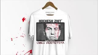 Промо-ролик Для Krasiviy Sovet