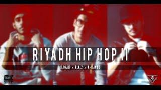 M.O.T Records - RIYADH HIP HOP II (Official Music Video)