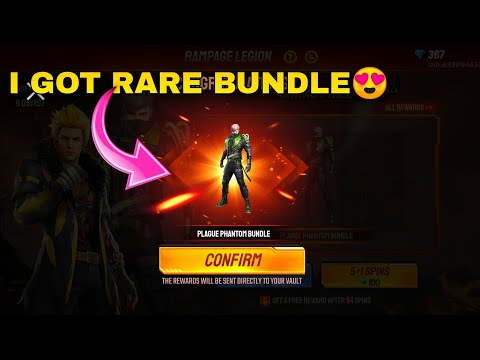 RAMPAGE LEGION EVENT FREE FIRE   FREE FIRE NEW EVENT   NEW RAMPAGE LEGION EVENT   9 JUNE NEW EVENT