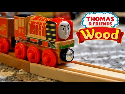 New Thomas Wood Collection Playset Yong Bao Nia Train Railway Expansion Pack Merlin Invisible