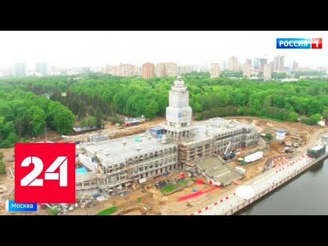 Северный речной вокзал преобразится ко Дню города - Россия 24