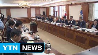 서울 청량리·부산 대평동 등 76곳 '도시재생 뉴딜사업…