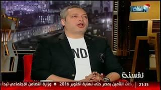 فيديو..تامر أمين مغازلا هيدي كرم: