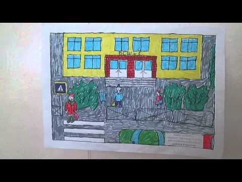 Наша школа + рисунки
