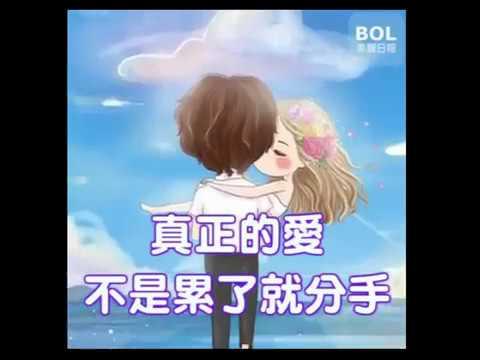 你是我所有的回憶