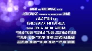 Reflex - Белая метелица.avi