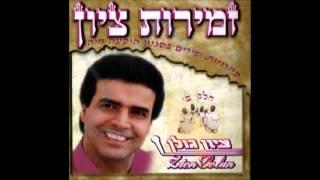 Best Yemeni music 2014 new songs Ala Jadid Zion Golan  زيون جولان