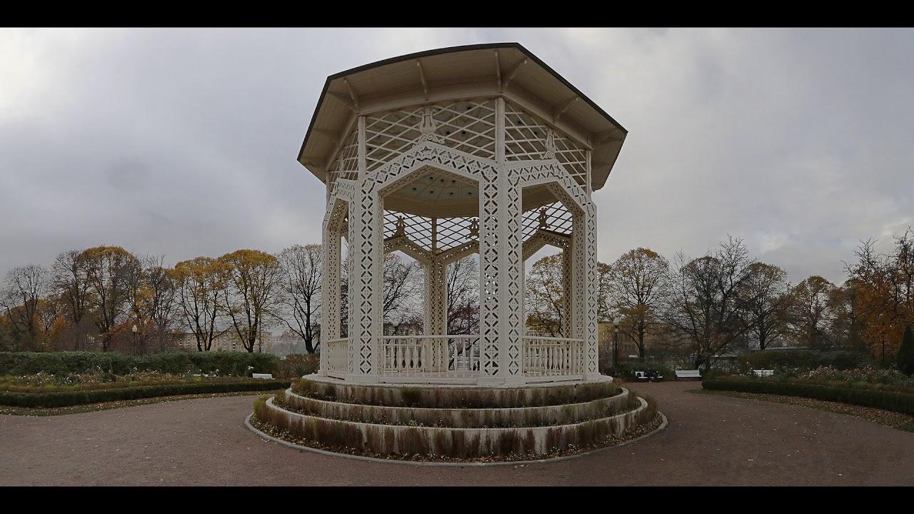 Весна и осень в Парке Культуры имени Горького в Москве ...