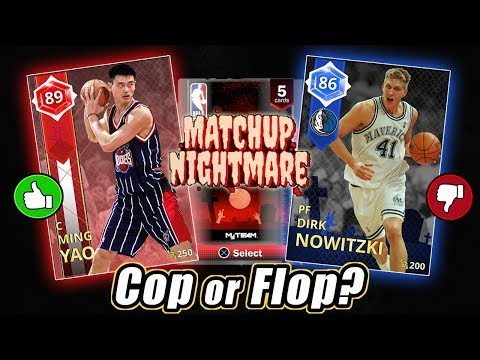 NBA 2K18 MYTEAM - MATCHUP NIGHTMARE COLLECTION REVIEW! COP OR FLOP? WHICH CARDS ARE WORTH BUYING?