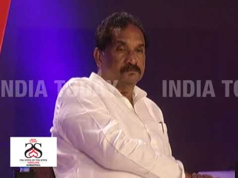 State of States Conclave 2017: Welcome Address