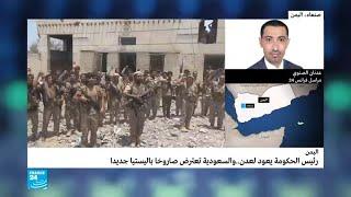 الحوثيون يتبنون هجوما بالستيا جديدا نحو المدينة الصناعية في منطقة جازان