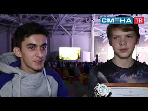 Торжественная церемония закрытия Всероссийского слета школьных лесничеств в ВДЦ «Смена»
