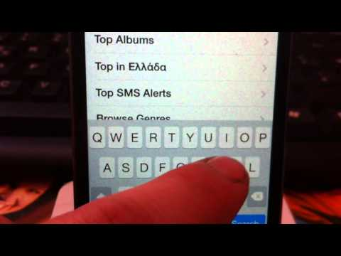 How to make a Ringtone Easy for iPhone 5s,5c,5,4s,4, with jailbreak greece, greek, iOS Tutorial