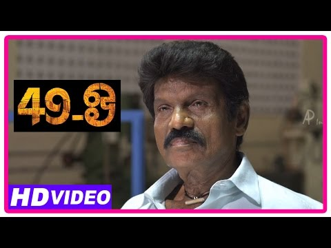 49 O Tamil Movie | Scenes | V I S Jayapalan Threatens Goundamani