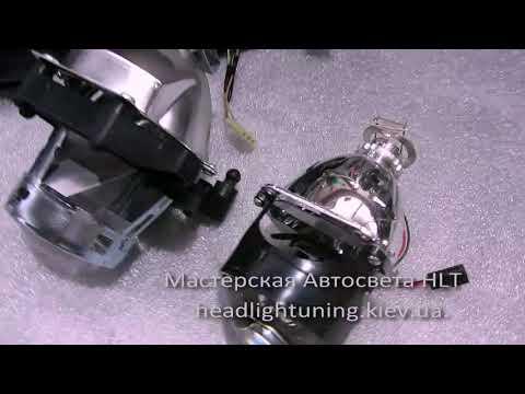 "Mazda 6 - замена галогенных линз на биксеноновые 2,5"" дюйма в фарах"