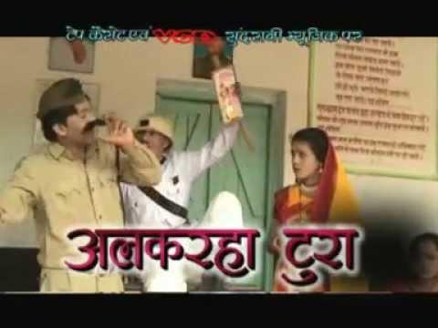 chhattisgarhi Natak Alkarha Tura Rohit Chandel - E...