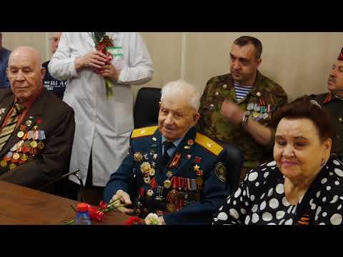 Новосибирский областной госпиталь ветеранов войн.