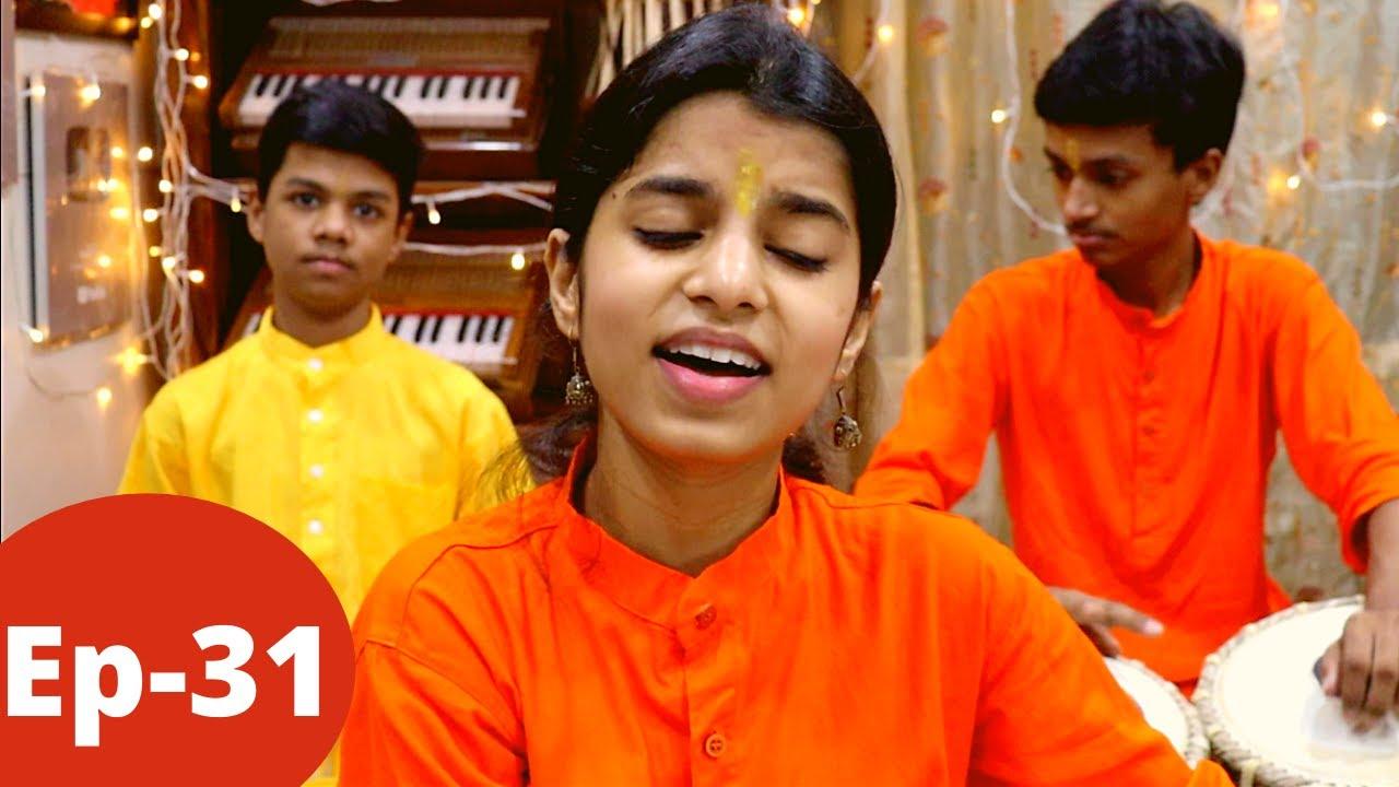EP 31 श्रीरामचरितमानस बालकाण्ड (दोहा सं॰ 48,49)    भावार्थ    मैथिली ठाकुर, ऋषभ ठाकुर, अयाची ठाकुर