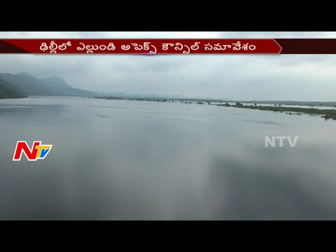 Apex Council meet on 21st Sept in New Delhi over Krishna Water Disputes || NTV