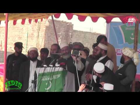 Siraj Ul Haq Speech at Corruption Free Pakistan Movement Karak Jalsa