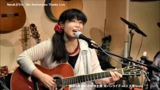 結成5周年記念特別企画対バンライブ vol.3 大宮洋風酒処Scoreより.