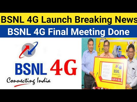 BSNL 4G Launch Breaking news | BSNL 4G Final Meeting Done in India Coming Soon