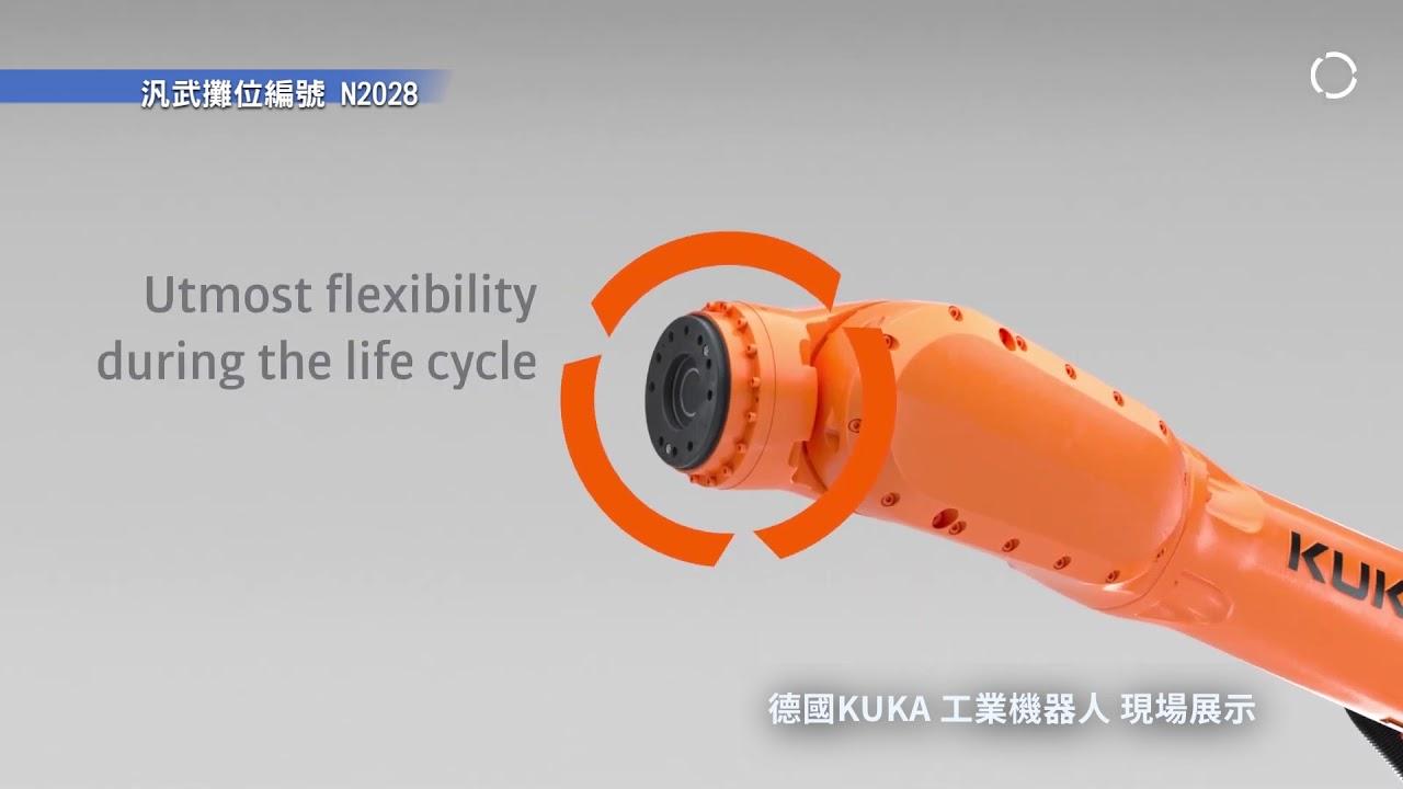 20200806 高雄工業自動化展 汎武參展宣傳影片 - YouTube