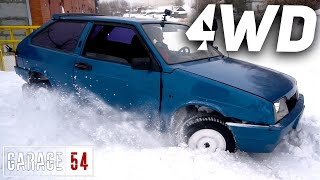 ЛАДА 4WD - ПЕРВЫЙ ВЫЕЗД