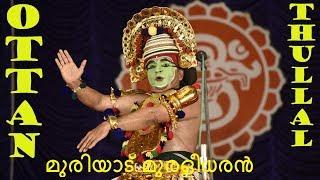 Ottan Thullal By Muriyadu Muralidharan (ഓട്ടൻ തുള്ളൽ)