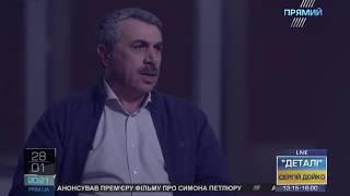 """""""Кисельов. Авторське"""" Гість програми Євген Комаровський. Ефір від 28 січня 2018"""