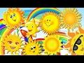 песенки про солнышко для детей