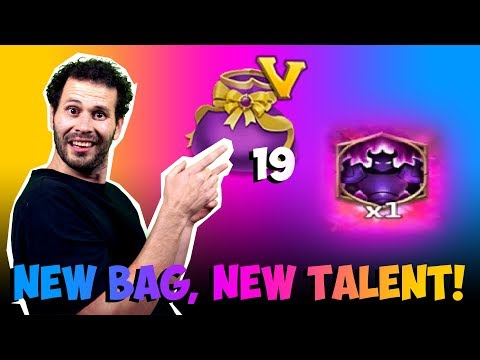 NEW OPENING: Prime Bag V + Talent