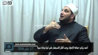 مصر العربية | أحمد تركي: جماعة الإخوان روجت أفكار الاستعمار على أنها مبادئ دينية