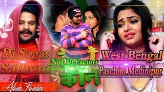 Hello Kon ll Rap Song ll New Bhojpuri ll Mix By ll Dj Sagar Salboni
