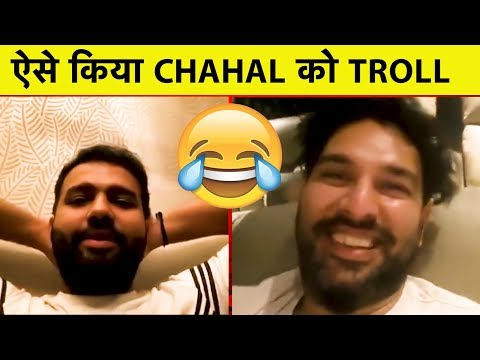 MUST WATCH: Chahal