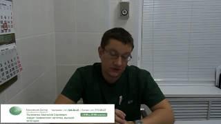 Травмпункт 24 часа в Москве(, 2015-02-20T15:13:16.000Z)