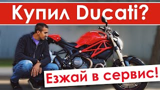 Как Загнуть Клапана На Ducati