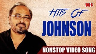 പവിഴo പോൽ പവിഴാധരം പോൽ Johnson Hits Vol 06 Malayalam Non Stop Movie Songs K. J. Yesudas,S Janaki