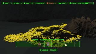Fallout 4 на PS4 с модами. Проводим воду и электричество в убежище 88.
