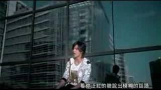 羅志祥- 自恋.