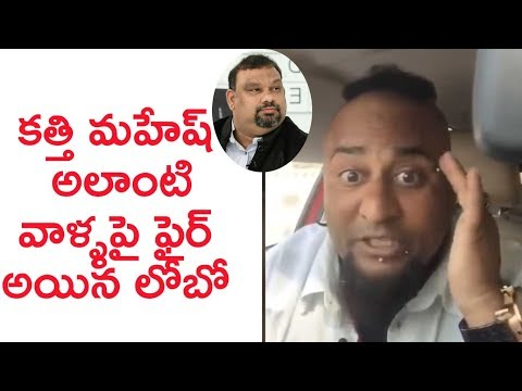Comedian, anchor Lobo fires on Kathi Mahesh and critics