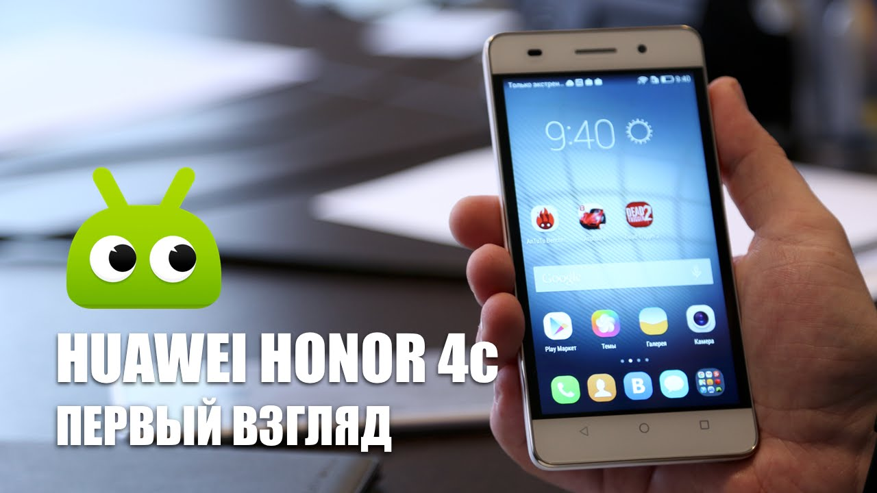 Huawei Honor 4X Price and Full Specification - YouTube