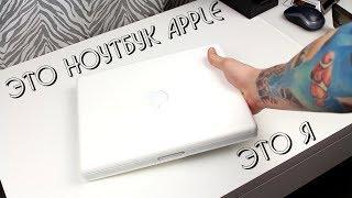 Купил РАБОЧИЙ MacBook на Юле за 800 РУБЛЕЙ