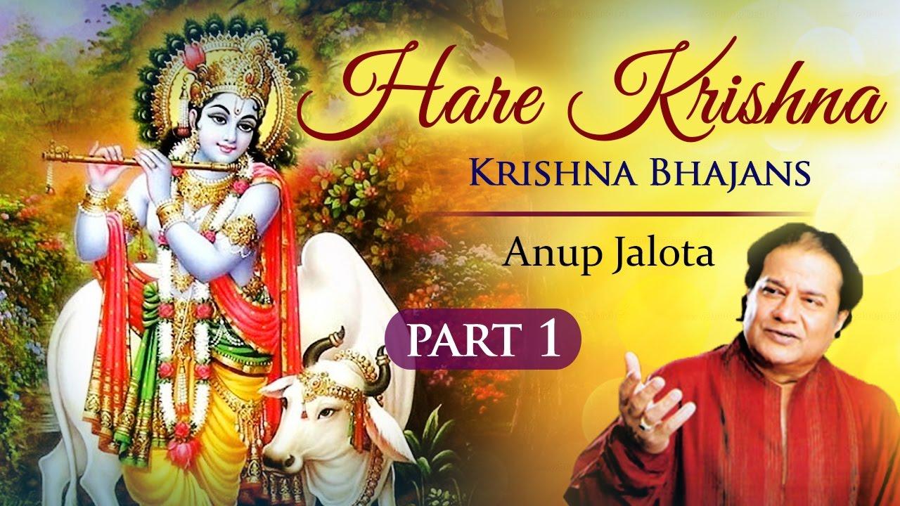 Hare Rama Hare Krishna Song Mp3
