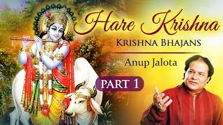 Hare Krishna Part - 1 | Beautiful Krishna Bhajans by Anup Jalota | Bhakti Songs